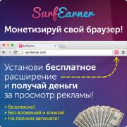 Easy passive income online without investment