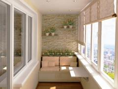 Пластиковое окно на лоджию Rehau от Дизайн Пласт®