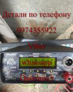 Прилад для лову сома Rich AC 5, Sамus 1000