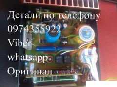 Sаmus 1000, Sаmus 725 MS, Rich P 2000 Сомолі